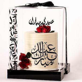 Eid Cake 1