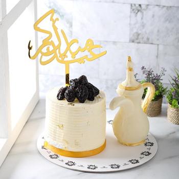 Eid Dala Cake