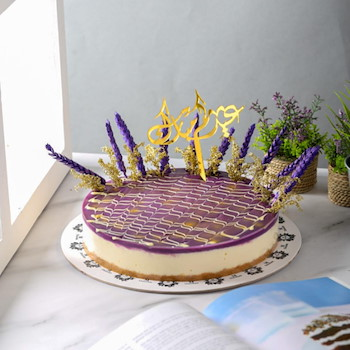 Eid Cheesecake Lavender