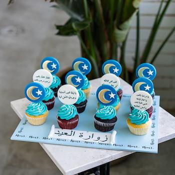 Eid Delight Cupcakes II