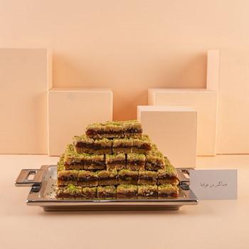 Arabic Sweets III