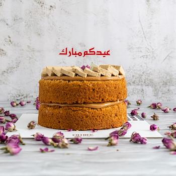 Eid Rahash Cake