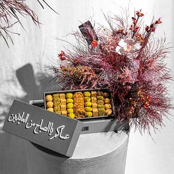 Nagwa Sweets Trifern