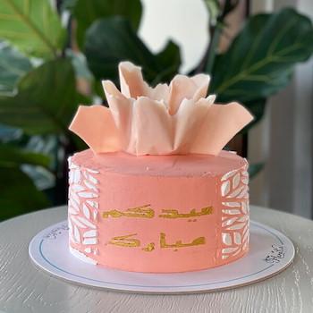 Eid Mubarak Cake I