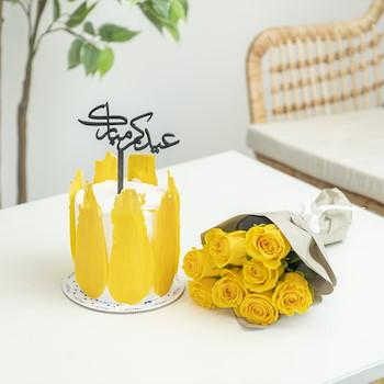 Mini Yellow IIV