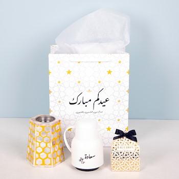 Eid Morning Breakfast