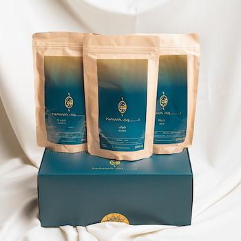 Arabic Coffee Gift Set