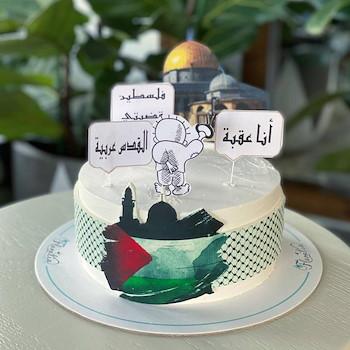 Palestine Cake