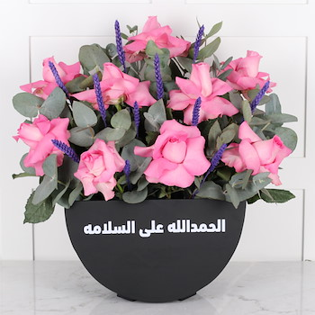 Merci Black Box 23