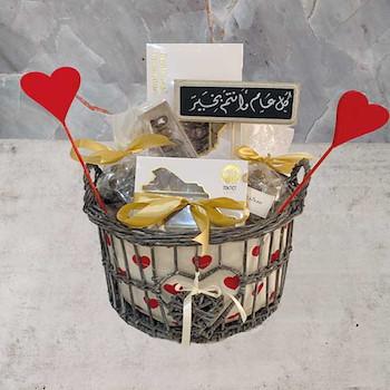 Love Dates Basket