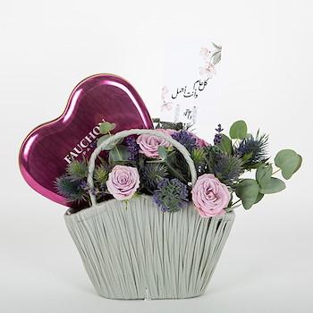 Purple Princess Basket