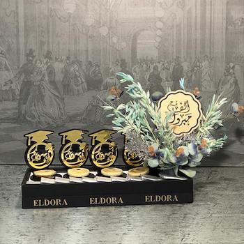 Eldora Graduation 3