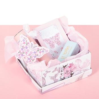 20% OFF - Almarshood Pink Box