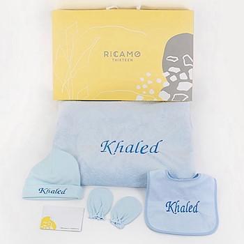 Baby Boy Gift Set 44