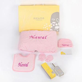 Baby Girl Gift Set 5