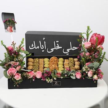 Nazakah Arabica Mix & Greeting