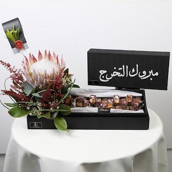 Nazakah Bloom