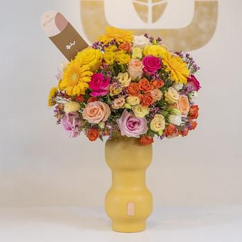 Happiness Vase 1