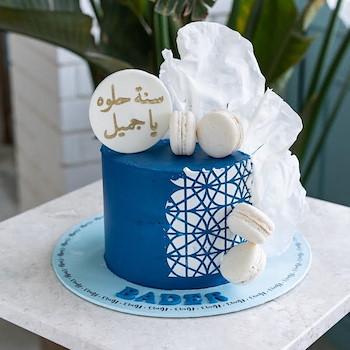 Arabesque Cake