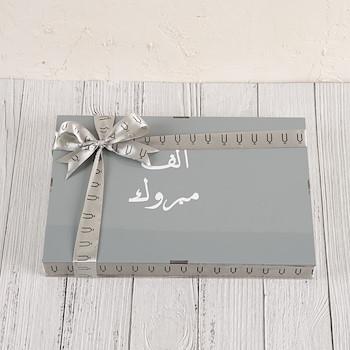 Gray Slab Box