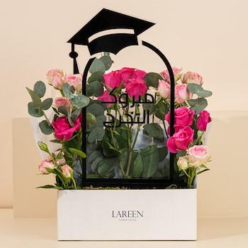 Graduation Bouquet II