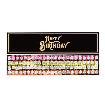 Tartufo Birthday LongTray