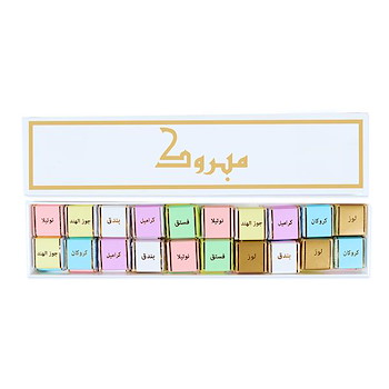 Square Chocolate Long 17