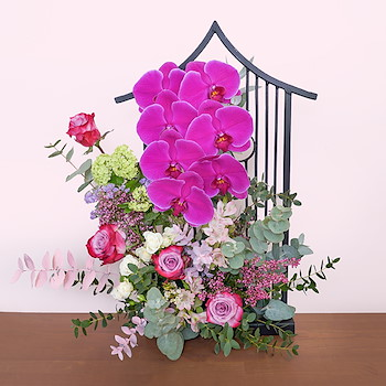 The Home Bouquet