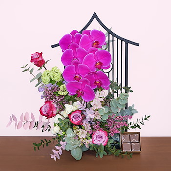 The Home Bouquet ll