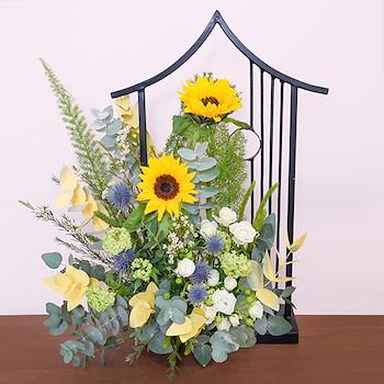 Home Bouquet