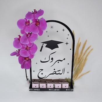 Best Wishing Bouquet II