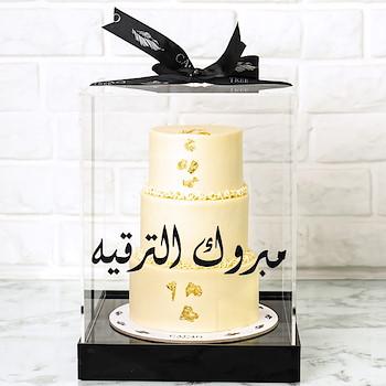 Upgrade Cake