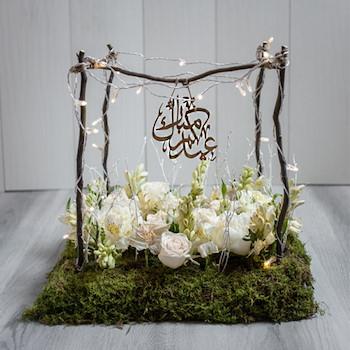 Eid Crescent I