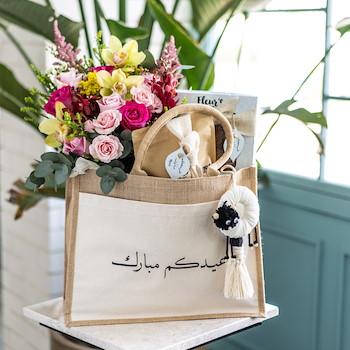 Eid Healthy Bag I