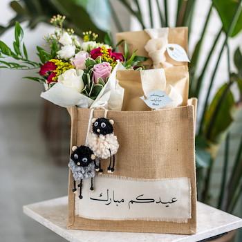 Eid AlAdha Bag