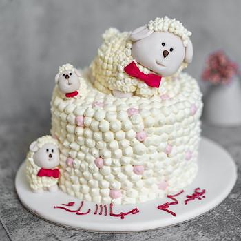 Eid Sheep Cake IIV