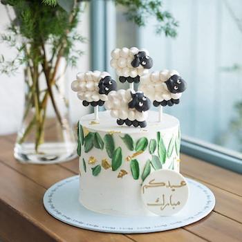 Eid Sheep Cake II