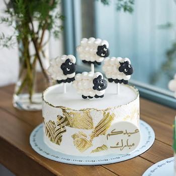 Eid Al Adha Cake II