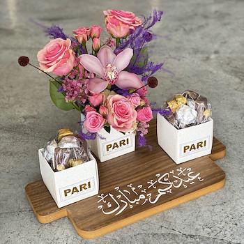 Eid Wooden