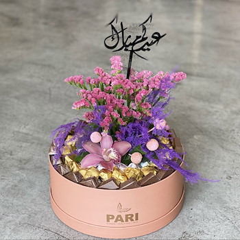 Eid Pink Bells