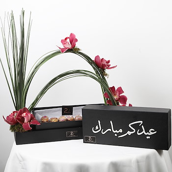Nazakah Nor Eid