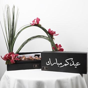 Nazakah Eid
