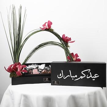 Nazakah Fresh Eid