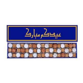 Praline Chocolate Long 2