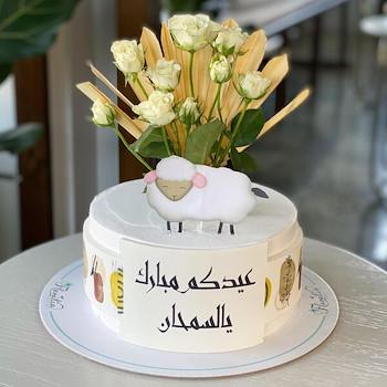 Eid Cake I