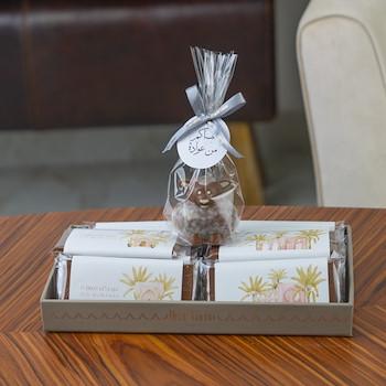 Eid chocolate Bars Giveaways