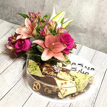 Eid Mubarak Box I