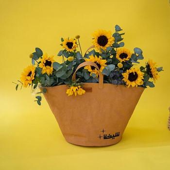 Yellow Flower Baskets