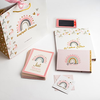 Baby Girl Albums