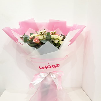 Simple Bouquet 2